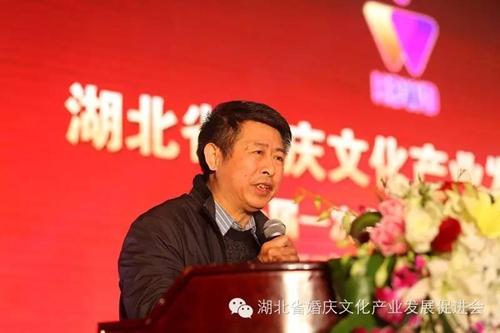 湖北省民政厅领导2.jpg